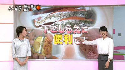 Suzukinaoko_kashimaayano_20141002_2
