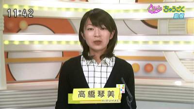 Takahashikotomi_guruttochyuugoku_20