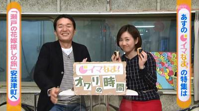 Aoyamatakaharu_sensui_haruka__20141