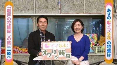 Aoyamatakaharu_sensui_haruka__201_2