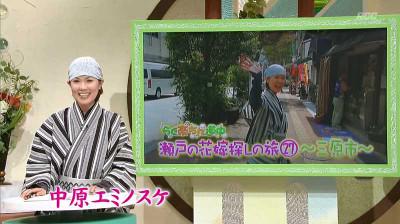 Eminosuke_imanama_20141025023044