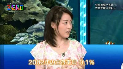 Ezakishie_sciencezero_2014101118045
