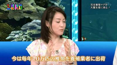 Ezakishie_sciencezero_2014101118071