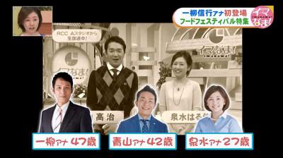 Ichiryuunobuyuki_rcc_20141025015410