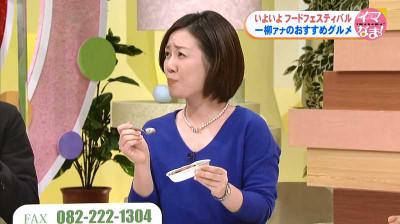 Sensui_haruka_rcc_20141025020259