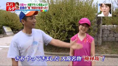 Kawatahiromi_miyaneseiji_2014102606