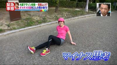Kawatahiromi_miyaneya_2014102606454