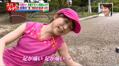 Kawatahiromi_miyaneya_2014102606551