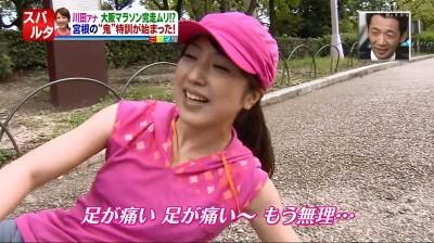 Kawatahiromi_miyaneya_2014102606560