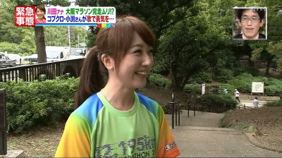 Kawatahiromi_miyaneya_2014102606593