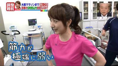 Kawatahiromi_miyaneya_2014102607351
