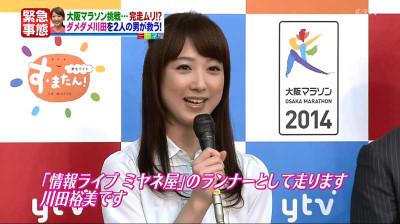 Kawatahiromi_yomiuriterebi_20141026