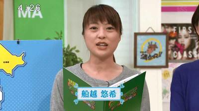 Funakoshiyuki_mantenmama_2014102305