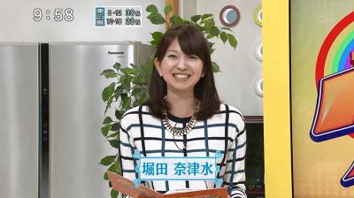 Hottanatsumi_mantenmama_20141008004