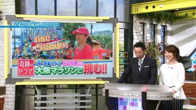 Kawatahiromi_miyaneya_2014102714131