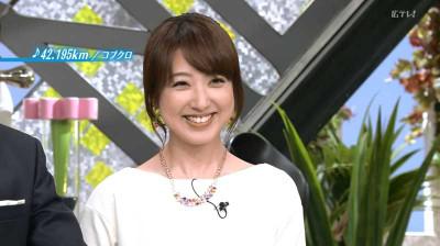 Kawatahiromi_miyaneya_2014102714133