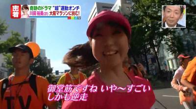 Kawatahiromi_miyaneya_2014102714250
