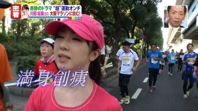 Kawatahiromi_miyaneya_2014102714343