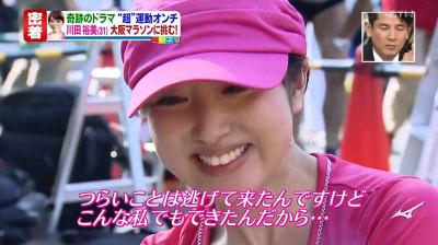 Kawatahiromi_miyaneya_2014102714452