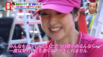 Kawatahiromi_miyaneya_2014102714454