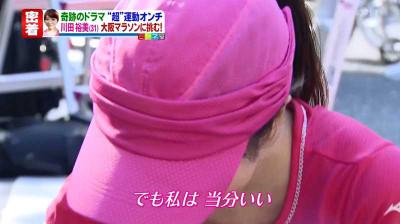 Kawatahiromi_miyaneya_2014102714461