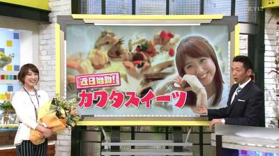 Kawatahiromi_miyaneya_2014102714500