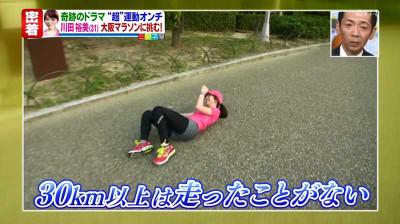 Kawatahiromi_yomiuriterebi_201410_2