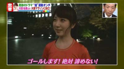 Kawatahiromi_yomiuriterebi_201410_3