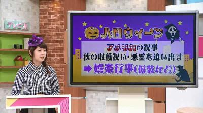 Masuinamika_hirotere_20141022144325