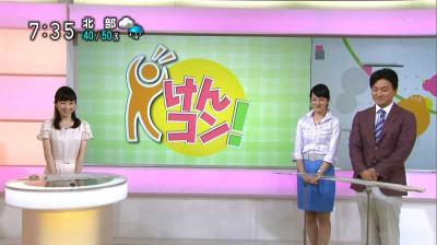 Terakadoaiko_suzukinaoko_2014071616