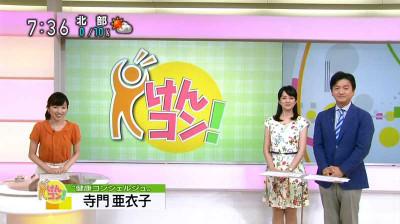 Terakadoaiko_suzukinaoko_2014080501