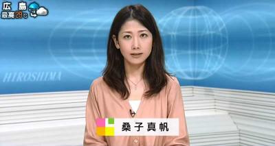 Kuwakomaho_ohayouhiroshima_20140905