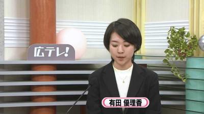 Aritayurika_hirotere_20141027074125