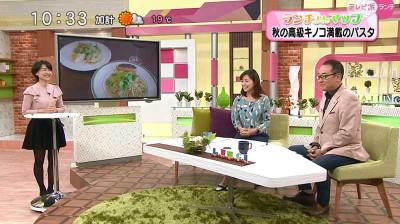 Aritayurika_nishinamizuho_201410162