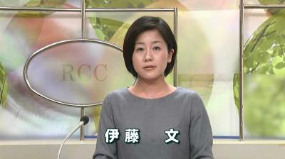 Itouaya_rcc_20141029033439