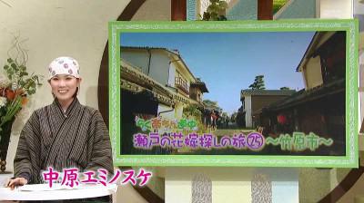 Nakaharaeminosuke_20141024123926