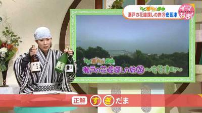 Nakaharaeminosuke_20141031065353