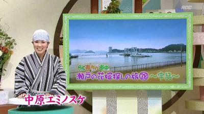 Nakaharaeminosuke_20141031161912