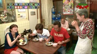 Moyamoyasamazu_20141026013204