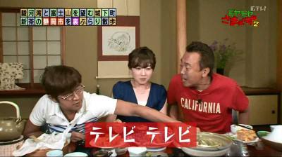 Moyamoyasamazu_20141026021141