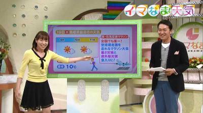Kishimayumi_aoyamatakaharu_201410_2