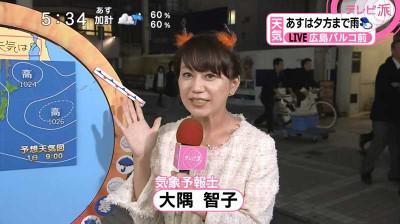 Oosumitomoko_terebiha_2014110103380