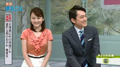 Takimotosana_yasutankanaotanka_2014