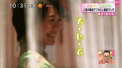 Aritayurika_hirotere_20141024083001
