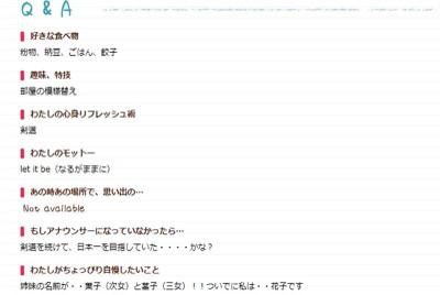 Morihanako_nhk_20141108_002750