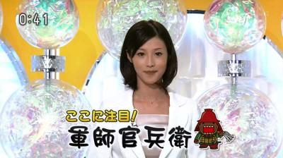 Morihanako_puremappu_20140928195348