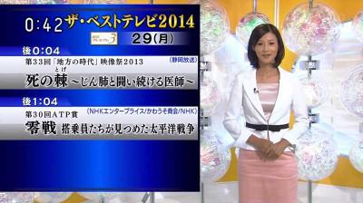 Morihanako_puremappu_20140928195606