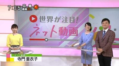 Terakadoaiko_suzukinaoko_2014102418