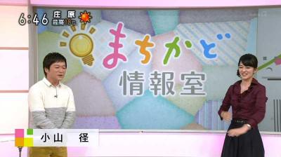 Suzukinaoko_machikado_2014103008054