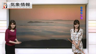 Inoueasahi_idahiroko_20141025013118